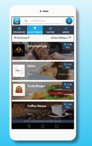 MyConnection App