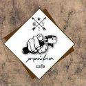 Χρώμα Cafe Ίλιον Λογότυπο