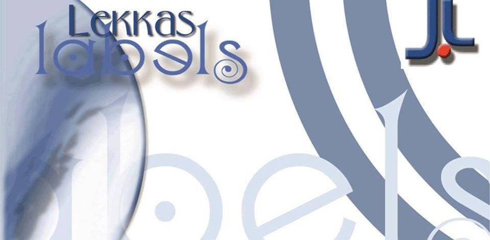 LekkasLabels - Επιγραφές
