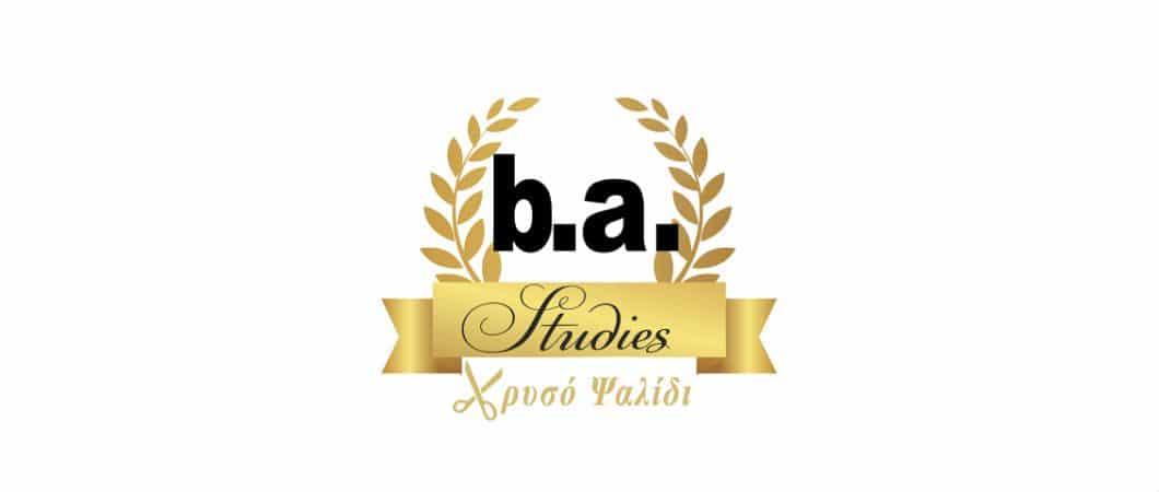 B. A. Studies & Χρυσό Ψαλίδι