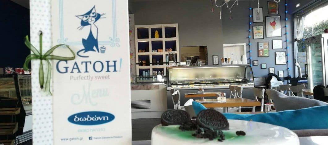 Gatoh Παγωτατζίδικο - Καφέ
