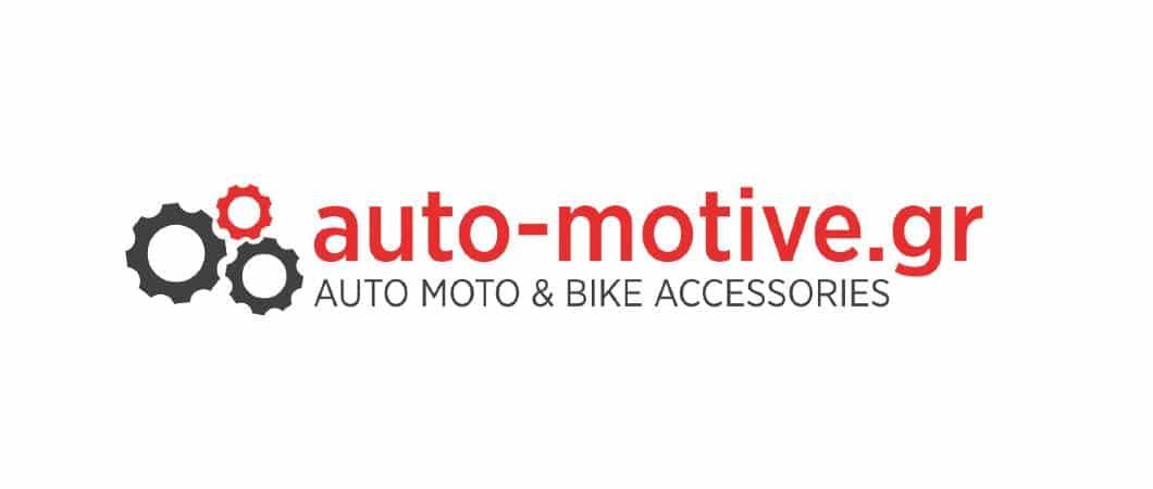 auto-motive.gr